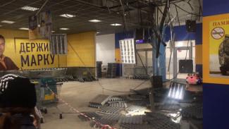 В Воронеже в гипермаркете рухнул потолок