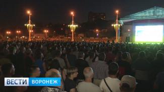 В кино и на свежем воздухе. Где в Воронеже посмотреть матч «Россия – Испания»