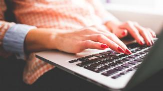 Осваивайте Интернет. Как воронежцам оформить документы во время самоизоляции