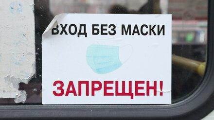 444 дня пандемии. Какие ограничения по ковиду остались в Воронежской области