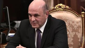 Президент предложил главу ФНС Мишустина на пост премьер-министра
