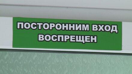В Воронежской области охранник больницы умер на работе
