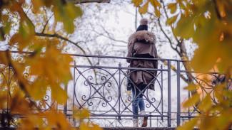 В начале новой недели в Воронежской области похолодает ещё сильнее