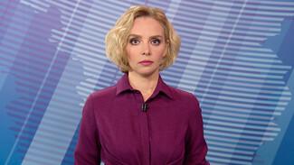 Итоговый выпуск «Вести Воронеж» 7.07.2020