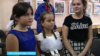 Россошанские школьники ощутили эффект «тройного» финансирования