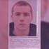 В Воронеже распространили ориентировку на подозреваемого в изнасиловании 9-летней девочки