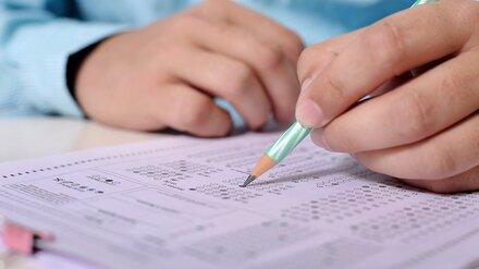 Власти упростили правила сдачи выпускных экзаменов в 2021 году