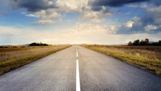 В Воронежской области начали поиск подрядчика для ремонта дорог почти за 900 млн рублей