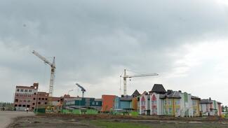 Власти анонсировали усиленное развитие двух городов в Воронежской области