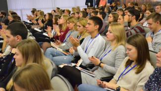 В Воронежском опорном университете стартовал форум для молодых предпринимателей