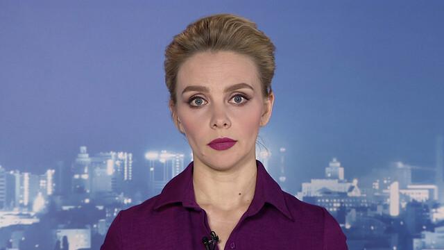 Итоговый выпуск «Вести Воронеж» 18.11.2020