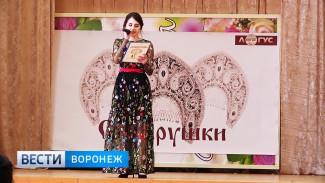 Под Воронежем состоялся финал конкурса «Сударушки 2018»