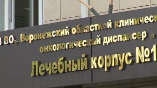 Воронежские власти выяснят, откуда взялся раздавивший пациентку онкодиспансера аппарат