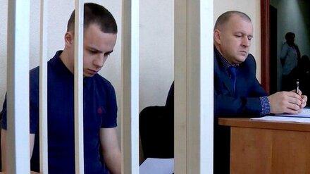 Осуждённому за смерть студента в ДТП воронежцу отказали в освобождении