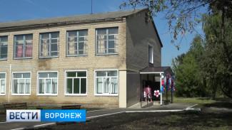 Дождались! В Бутурлиновском районе открыли обновлённый ФАП