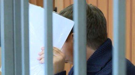 Под Воронежем замглавы кадетского корпуса оправдали по делу о замалчивании травли детей