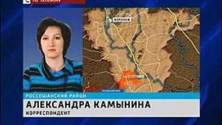 Взрыв в Россошанском районе: пострадали три человека