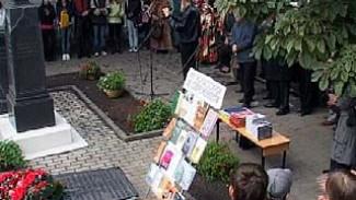 Дни памяти Кольцова и Никитина открыты в Воронеже