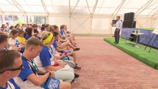 Депутат Госдумы в Воронеже ответил на вопросы участников «Молгорода»