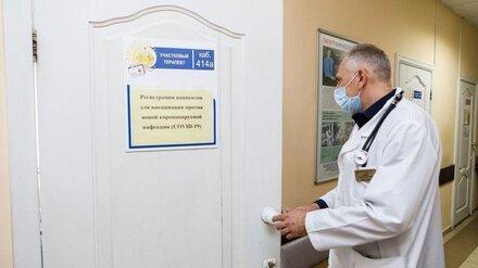 В Воронежской области больницы и ФАПы снабдили новым оборудованием