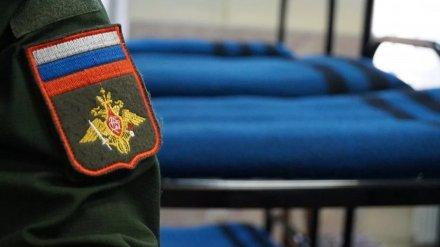 Мать служившего под Воронежем 20-летнего солдата обвинила военных психологов в его смерти