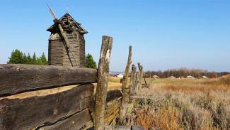 Открой для себя. Старинная ветряная мельница
