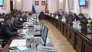 В Правительстве области обсудили возможности обеспечения инфраструктурой
