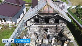 Появились фото сгоревшего дома ректора Воронежского опорного вуза