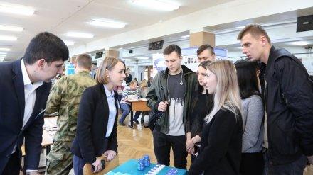 В Воронежском опорном университете прошла ярмарка вакансий для студентов