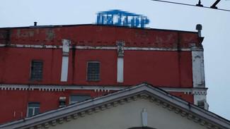 Огромная нецензурная вывеска появилась на крыше хлебозавода в Воронеже