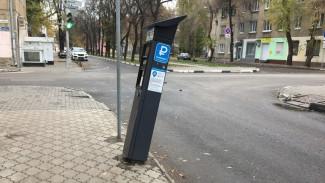 В Воронеже неизвестные попытались сломать паркомат