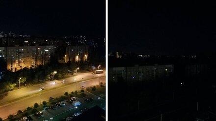 Воронежцы сообщили о глобальном отключении света