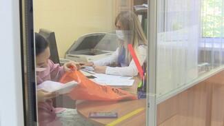 Воронежцам напомнили о приёме заявлений на получение «школьных» выплат