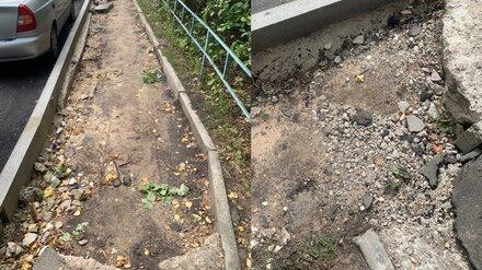 Воронежцы пожаловались на ломающийся под ногами тротуар