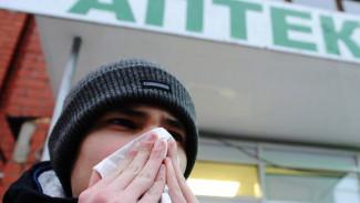 В Воронеже заболеваемость гриппом и ОРВИ превысила эпидпорог