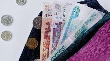 Сотруднице воронежского ЧОПа повысили зарплату после жалобы в трудинспекцию