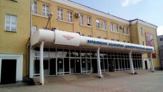 Воронежский авиазавод ещё раз попробует найти подрядчика для техперевооружения