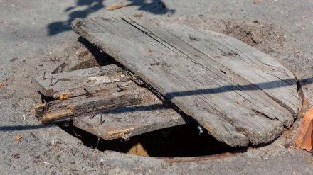 В Воронеже 6-летняя девочка получила травму во дворе из-за открытого люка канализации