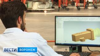 Воронежские авиастроители начали использовать в производстве 3D-принтер