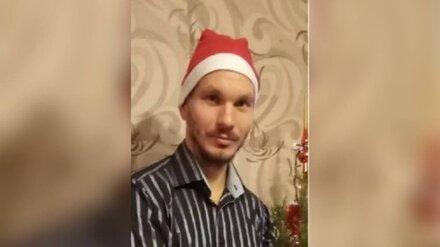 Воронежец в июне уехал на заработки и бесследно исчез