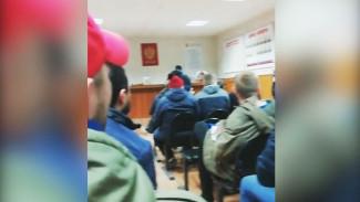 Фан-клуб воронежского «Факела»: после массовых задержаний родители не отпустят подростков на футбол