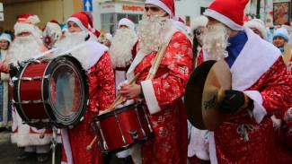 В Воронеже назвали дату проведения парада Дедов Морозов и Снегурочек