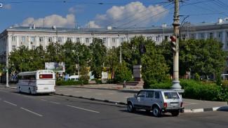 Мэрия Воронежа сэкономит на благоустройстве площади у вокзала почти 700 тыс. рублей