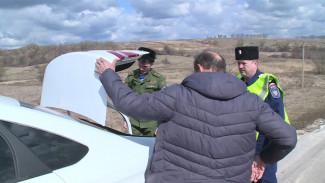 Романтики ради. Кто помогает военным добровольно и бесплатно охранять границу Воронежской области