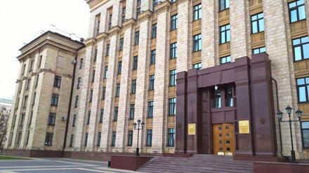 Первый замруководителя экономического департамента Воронежской области ушёл в отставку