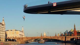 Экстремал из Воронежа станцевала над Москвой-рекой