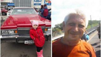 В Воронеже пропала 4-летняя девочка с дедушкой
