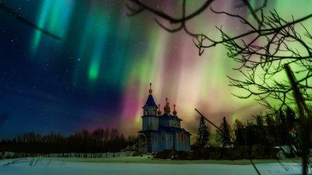 У жителей Воронежской области есть шанс увидеть северное сияние