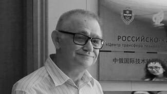 Зверское убийство профессора ВГУ в Воронеже