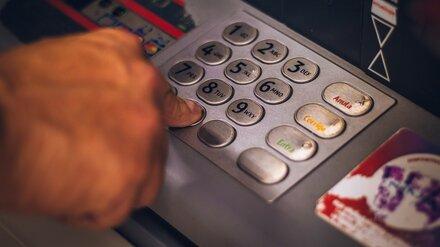 В Воронежской области осудили трусливых взломщиков банкомата